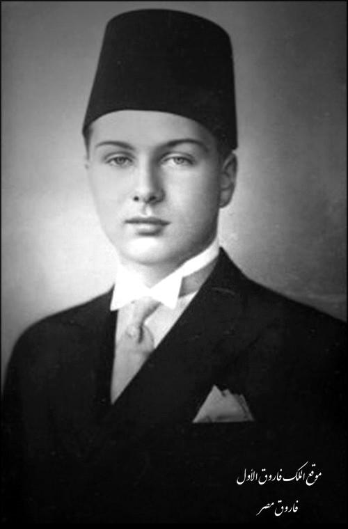 الملك فاروق مرحلة الشباب